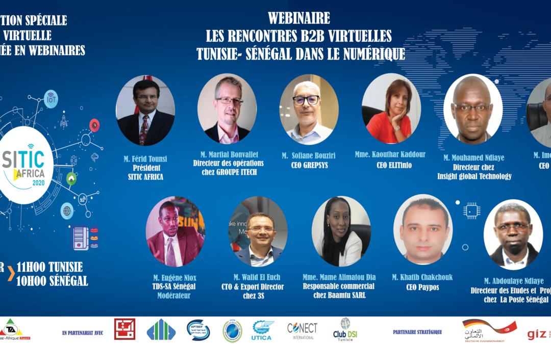WEBINAIRE RENCONTRES B2B VIRTUELLES TUNISIE-SÉNÉGAL DANS LE NUMERIQUE